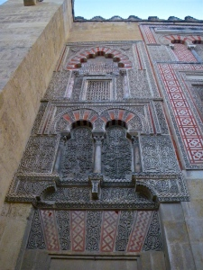 Córdoba Islamic decor